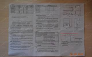 Схема счетчика электроэнергии