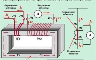 Подключение трансформаторов тока к трехфазному счетчику