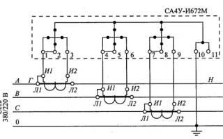 Подключение эл счетчика через трансформаторы тока