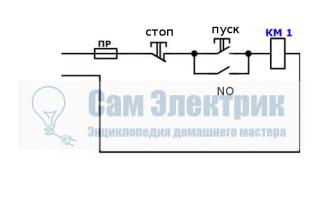 Как подключить магнитный пускатель на 380