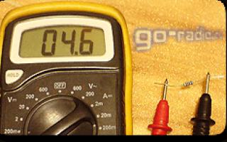 Измерение сопротивления мультиметром