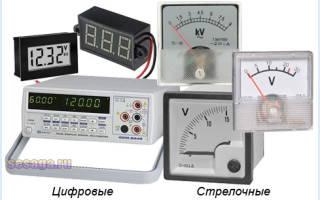 Как измерить напряжение