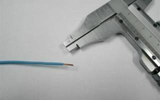 Сечение и диаметр провода