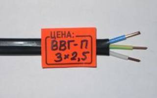 Как подобрать сечение кабеля