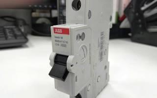 Обозначение автоматического выключателя