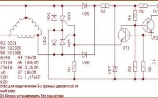 Как запустить 3 фазный двигатель от 220
