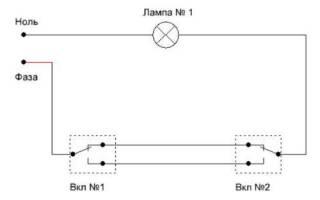 Как подключить переключатель на два направления