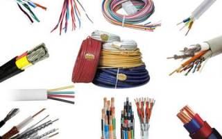 Виды проводов для электропроводки
