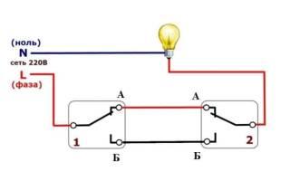 Схема проходного переключателя