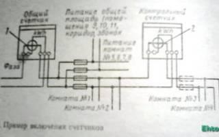 Схема включения однофазного счетчика